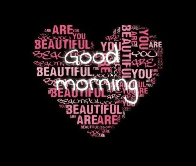 Relationship Quotes With Good Morning: Good Morning Beautiful I Love You Images