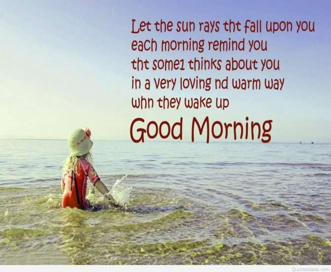 Good Morning message/quote - Let the sun rays