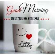 Start your day with a smile ☻